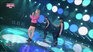 (Comeback Special) 김예림(Lim Kim) - 알면 다쳐(Love Game) @인기가요 Inkigayo 20150503