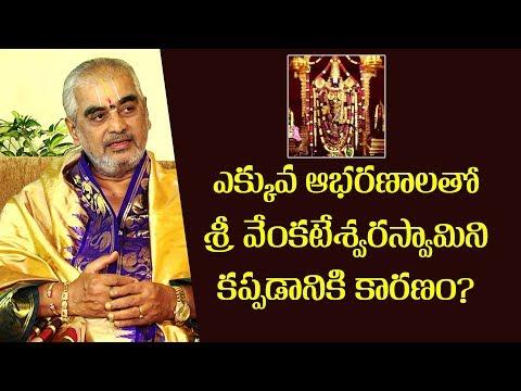 Hidden Secrets About Tirumala Lord Venkateswara Swamy Gold Ornaments | Bharat Today