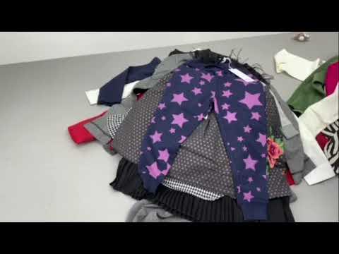 Детская одежда Gaialuna