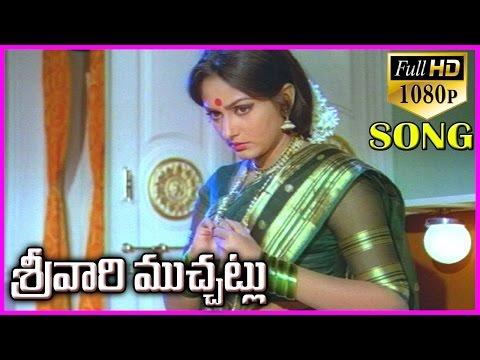 Srivari Muchatlu 1080p Video Songs(తూరుపు తెల తెల) - Telugu Video Songs - ANR ,Jayasudha,Jayaprada