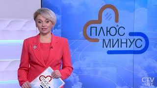 погода на неделю. 27 января - 2 февраля 2020. Беларусь. Прогноз погоды