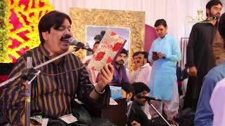 Jali Dar Kamizan Hika Mera Tu Shafaullah Khan Rokhri Last Night Show Bhra