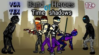 Band OF Heroes: Time OF Shadows | Банда Героев: Время Теней -- Animating Touch