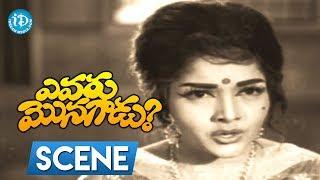 Evaru Monagadu Movie Scenes - Padma Fires On Kantha Rao    Rajasri   
