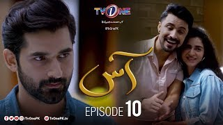 Aas | Episode 10 |  TV One Drama | Zain Baig - Hajra Yamin