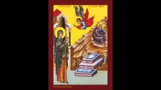 حبل القدّيسة حنّة أمّ والدة الإله - قنداق الختام - اليوم المسكونة تعيد لحبل حنة