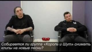 Горшок и Князь дают интервью  НАШЕму Радио