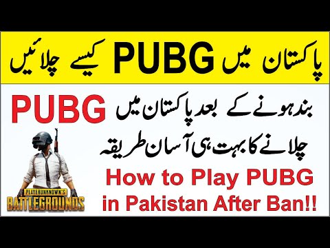 how-to-play-pubg-in-pakistan-after-ban-|-pubg-banned-in-pakistan