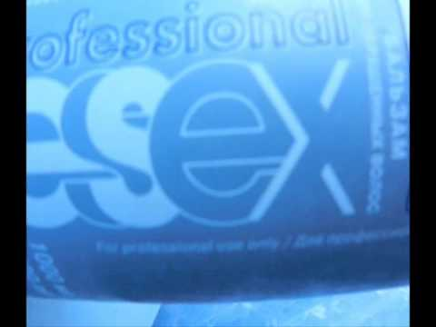 сексуальные знаком