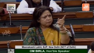 Adhir Ranjan Chowdhury VS Meenakshi lekhi Over Disha Incident In Lok Sabha