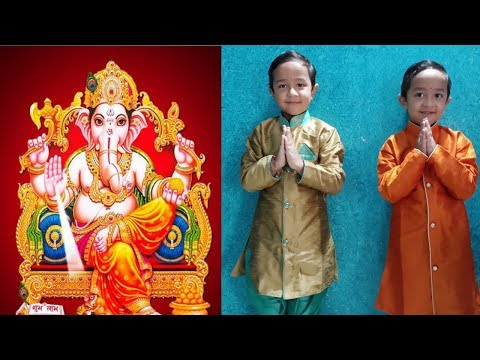 Ganesh Mantra| Sarswati Vandana | Vakratunda Mahakaya |