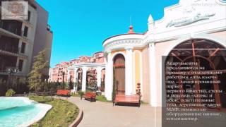 Рекламный видеоролик. Harmony Suites, Bulgaria(, 2015-12-14T11:48:46.000Z)
