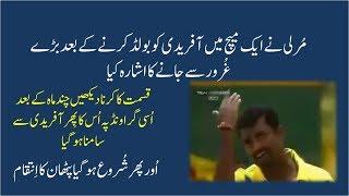 Revenge of Shahid Afridi