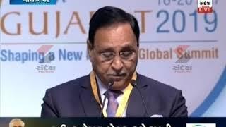 CM Rupani addresses in Gujarat Global Summit - Part 02 ॥ Sandesh News TV