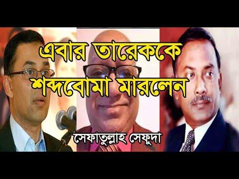 Facebook Live by Sefatullah Sefuda