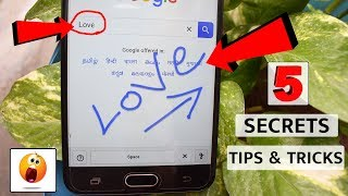 Top 5 சிறந்த Amazing Android SECRETS, TIPS and TRICKS | 5 Android Tricks you have to know