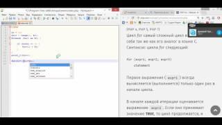 Запись урока по PHP решение задач на делители числа Трепачёв ДП