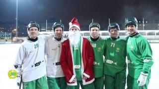 God jul önskar Hammarby Bandy
