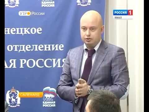 Пепеляев Групп - ведущая юридическая компания России
