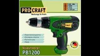шуруповерт сетевой PROCRAFT PB1200 Распаковка Обзор