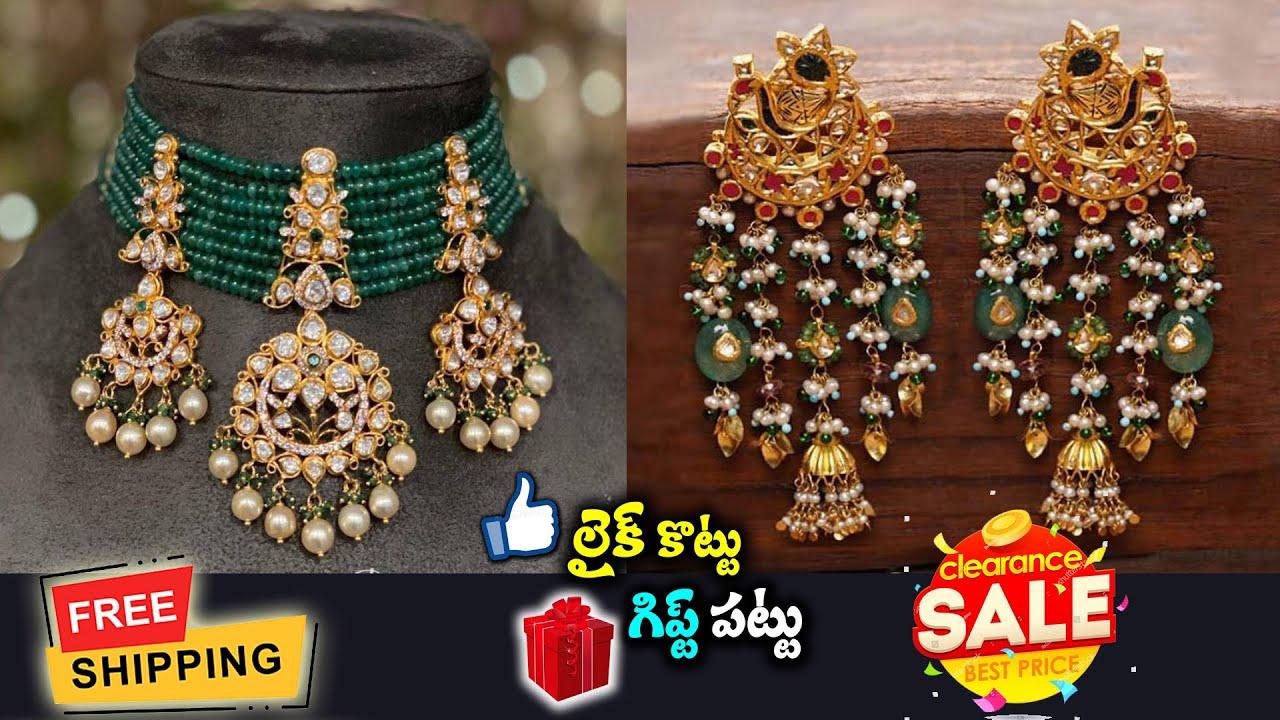 మీరు ఎప్పటి నుంచో అడుగుతున్న Wholesale One Gram Gold Jewellery   Free Shipping #KSKHome