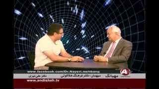 Farhang Holakouee, Ali Nayyeri, دکتر هلاکويي ـ دکتر نيري ـ « باورهاي ما »؛,