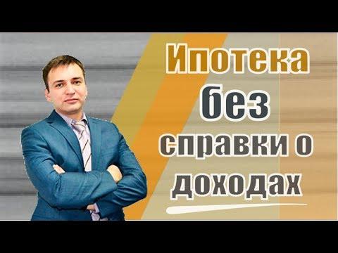 омск отзывы о кредитах банков