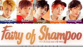 Baixar TXT - 'FAIRY OF SHAMPOO' (샴푸의 요정) Lyrics [Color Coded_Han_Rom_Eng]