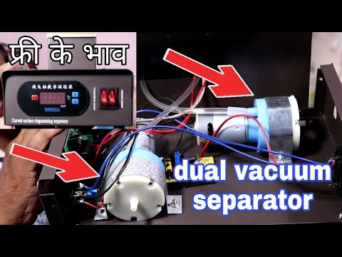 How to LCD Glass Vacuum Separator Sp300 Machine for cracked mobile phone glass Separate  Machine