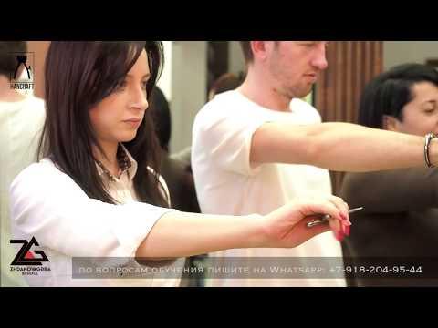 Для парикмахеров видео уроки стрижек для начинающих парикмахеров мужские