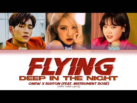 ONEW x SUHYUN FLYING, DEEP IN THE NIGHT (Ft. Instrumental ROSÉ) Lyrics (Color Coded Lyrics)