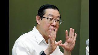 DAP: No corrupt politicians can join Bersatu