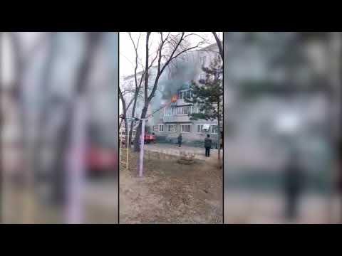 В Партизанске сгорела квартира