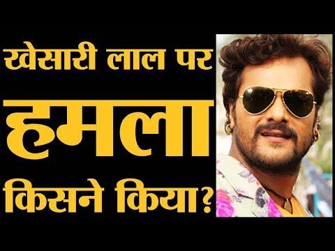 Bhojpuri के Singer Actor Khesari Lal Yadav ने रोते हुए Facebook पर वीडियो डाला है | The Lallantop