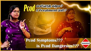 What is pcod? || My experience with pcod || symptoms || Treatments
