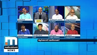 Who Will Take The Lead In Post-Poll Calculations?| Super Prime Time| Part 1