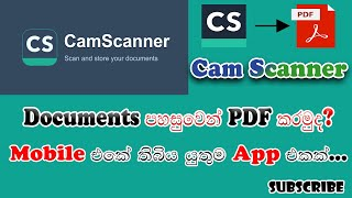 Cam Scanner Sinhala 2020 | Documents to PDF | Mobile එකට අවශ්යම App එකක් screenshot 3