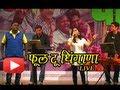 Popat Marathi Movie - Full To Dhingana - Live Performance - Bela Shende & Prasenjit Kosambi