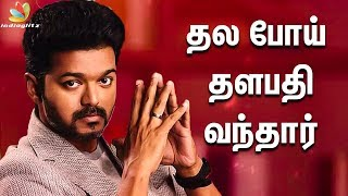 I'm Die Hard Ajith Fan but.. : Actor Vicky Interview | About Vijay & Sarkar Making