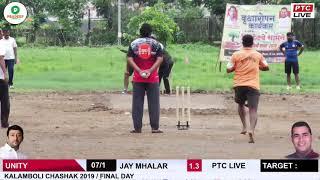 UNITY VS JAY MHALAR = KALAMBOLI CHASHAK 2019 / FINAL DAY