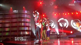 2NE1 - Fire, 투애니원 - 파이어, Music Core 20100220