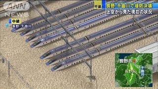 長野市の新幹線車両センターが水没 JR東日本(19/10/13)
