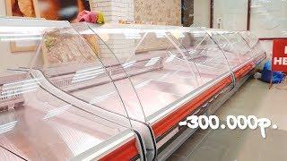 Обзор мясного магазина и инвестиции. Холодильное оборудование  / МЯСНАЯ ШКОЛА
