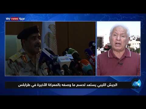 معركة طرابلس في ليبيا.. هل اقترب الحسم؟  - نشر قبل 9 دقيقة