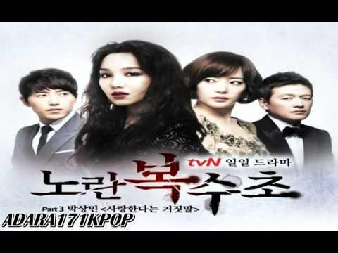 Park Sang Min - Lies Saying That You Love [ Español - Romanizacion ]