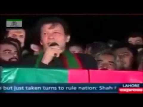 Imran Khan & Iyyaka Na'budoo Wa'Iyyaka Nastaeen