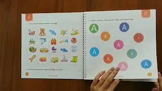 новый учебник к онлайн-курсу для педагогов: Подготовка к школе: учимся читать.