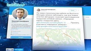 видео Москвичи выберут скоростной режим в центре