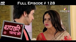 Thapki Pyar Ki - 19th October 2015 - थपकी प्यार की - Full Episode (HD)