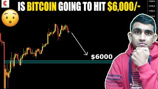 Is BITCOIN going to hit $6,000?, BITCOIN TECHNICAL ANALYSIS, Germany Enters Recession - CRYPTOVEL